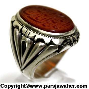 Handmade Silver Men's Ring 2630