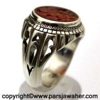 Engraved Aqeeq Hurr 2304