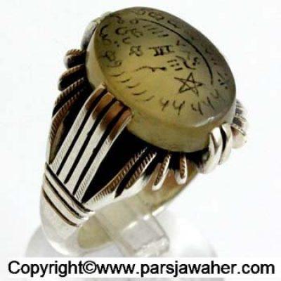 انگشتر شرف شمس 141.2