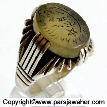 انگشتر شرف شمس 14541.2