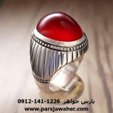 انگشتر مردانه عقیق اسفندیار خسروی f167
