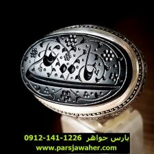 انگشتر خطی عقیق سیاه یمنی کد 7022