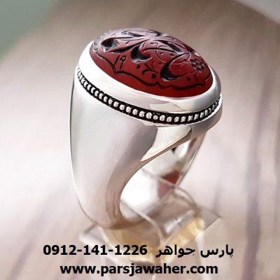 انگشتر مردانه عقیق یمن 7024