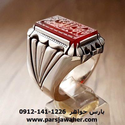 انگشتر مردانه خطی 7026