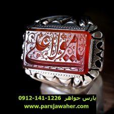 انگشتر مردانه عقیق یمنی خطی 7026