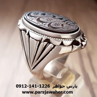 انگشتر مردانه نقره دُرّ دودی 8249