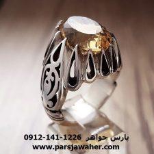 انگشتر دستساز سیترین 291