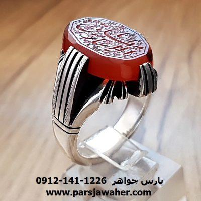 انگشتر نقره دست ساز مردانه عقیق یمنی 7027