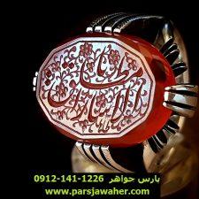 انگشتر نقره دست ساز مردانه خطی کد 7027