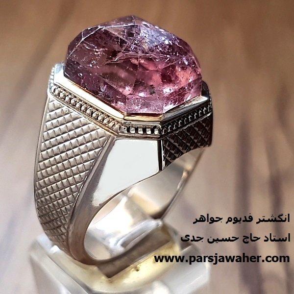 انگشتر فدیوم مردانه جواهری جدی Jewellery ring