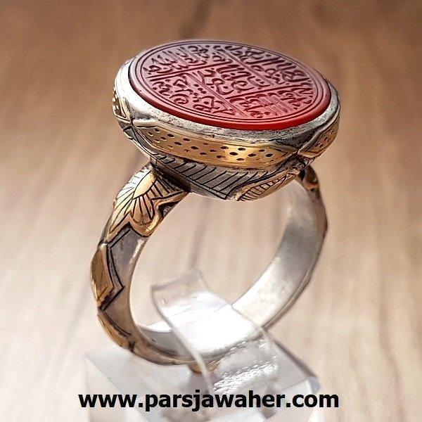 انگشتر حضرت علی در حین نماز و رکوع