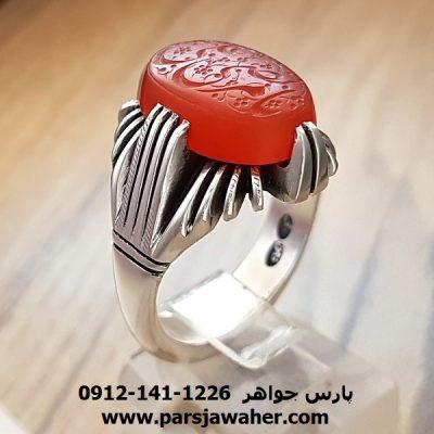 انگشتر دست ساز خطی 8248