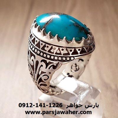 انگشتر نقره مردانه دست ساز فیروزه نیشابور 193