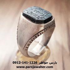 انگشتر حدید صینی خط حاج حسین شهید 198