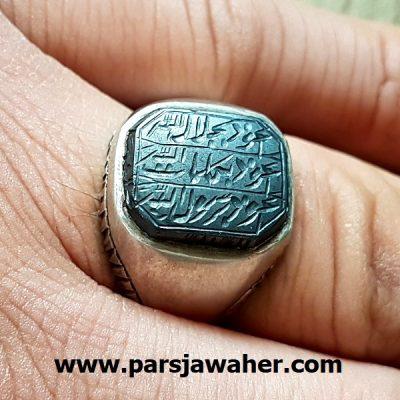 انگشتر دعای هفت جلاله 198