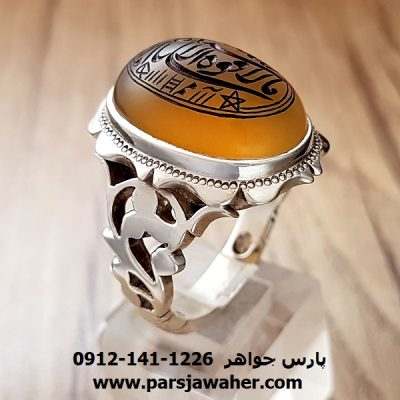 انگشتر شرف الشمس عقیق زرد دست ساز a201