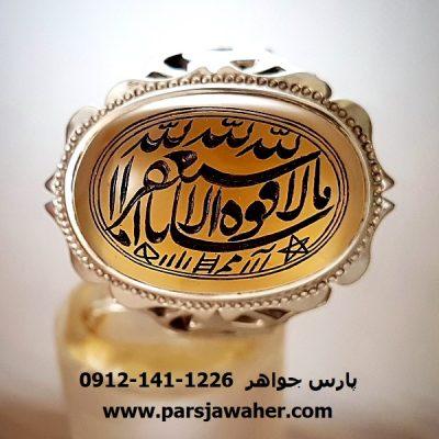 انگشتر شرف الشمس عقیق زرد یمنی a201