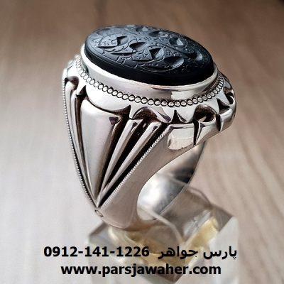 انگشتر مردانه عقیق سیاه یمنی 8244