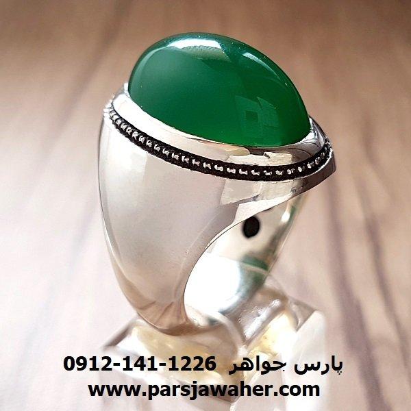 انگشتر عقیق سبز مردانه a208
