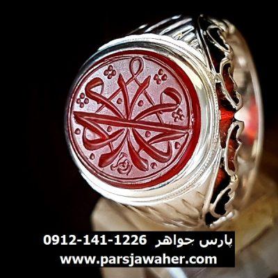 انگشتر خطی نقره عقیق دست ساز مردانه 8375