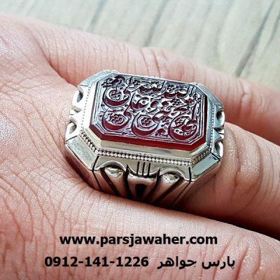 انگشتر مردانه عقیق حکاکی دستی 8377