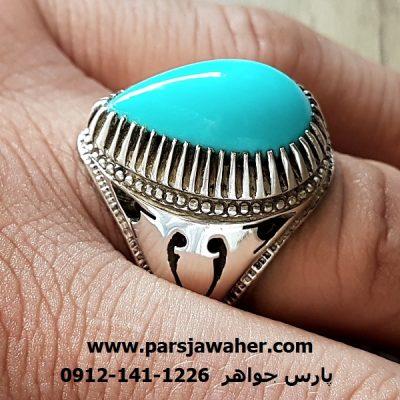 انگشتر فیروزه اصل نقره f212