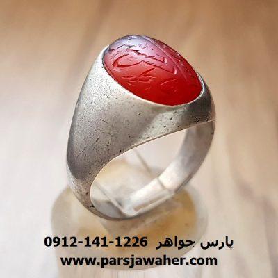 انگشتر عقیق تراش دار خط حاج حسین شهید f217