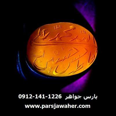 انگشتر عقیق خط حاج حسین شهید f217