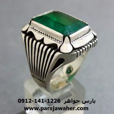 انگشتر مردانه تورمالین سبز 296