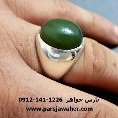 انگشتر یشم رکاب نقره دست ساز a231