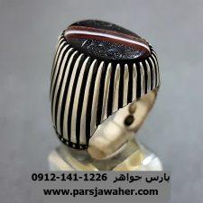 انگشتر مردانه عقیق نقره دست ساز f225
