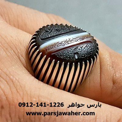 انگشتر مردانه نقره عقیق یمنی f225