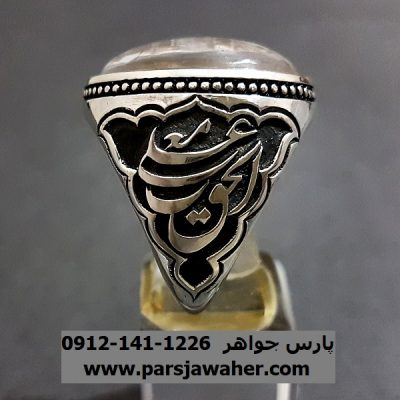 انگشتر در نجف قلم زنی استاد علی جنگی f226