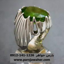 انگشتر مردانه زبرجد نقره f229