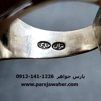 انگشتر نقره دست ساز مردانه خادمی f231