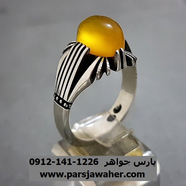 انگشتر عقیق زرد طبیعی a241
