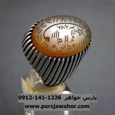 انگشتر مردانه شرف الشمس رکاب دست ساز f235
