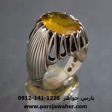 انگشتر یاقوت زرد رکاب فدیوم f241