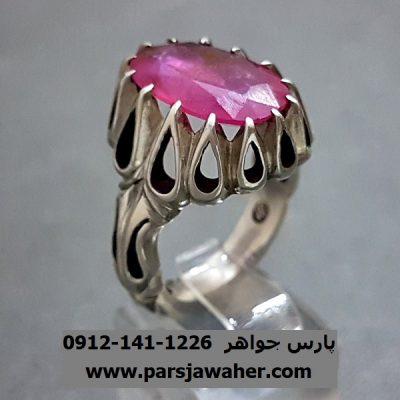 انگشتر جواهر یاقوت سرخ شهرام خادمی f242