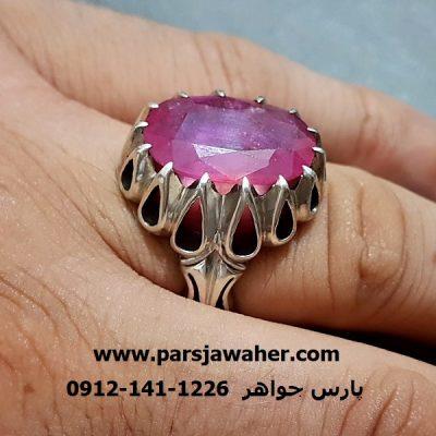 جواهر یاقوت سرخ f242