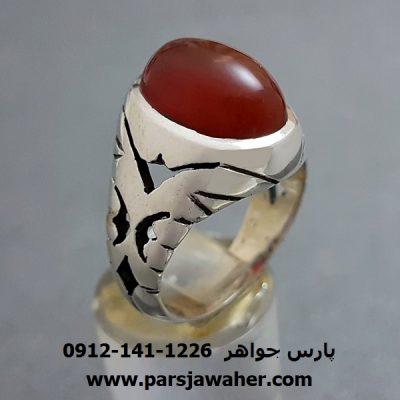 انگشتر عقیق یمنی صفاری a245
