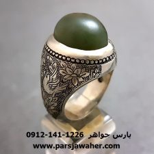 انگشتر یشم یمنی ابریشمی a246