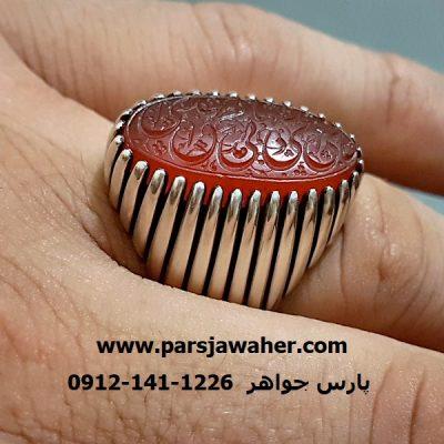 انگشتر مردانه عقیق یمنی دست ساز f244