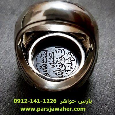 زیر نگین انگشتر حدید هفت جلاله 8362