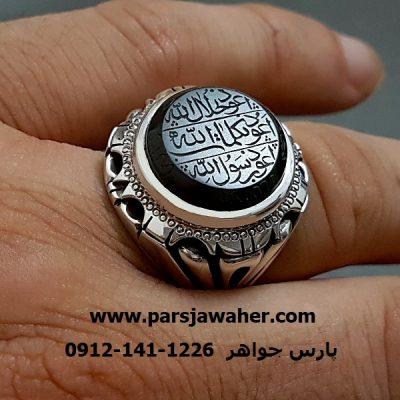 انگشتر حدید دعای هفت جلاله 8362