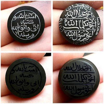 حدید دعای هفت جلاله 8362