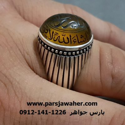 انگشتر شرف الشمس پارس جواهر جدی f246