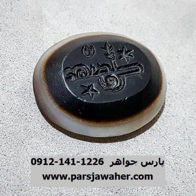 جزع یمانی خطی حکاکی دستی قدیمی f249