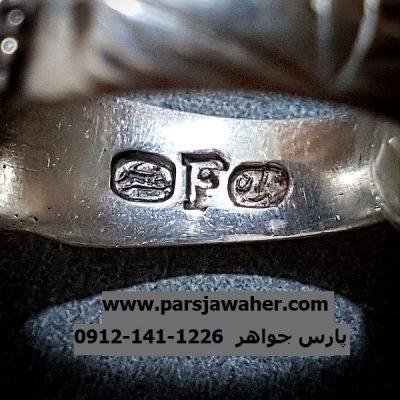 فیروزه نیشابوری مهر اسفندیار خسروی f250