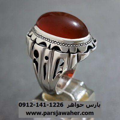 انگشتر عقیق یمنی رکاب نقره دست ساز f255